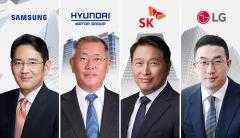 [2022 재계 인사①]삼성·현대차·SK·LG 미리보는 임원인사 관전포인트