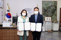 기보, 성남시 기술창업기업 육성 위한 업무협약