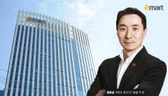 [He is]이마트 디지털 통합 중책 맡은 'AI 드림팀' 장유성