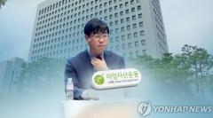 '라임 돌려막기·횡령' 이종필, 1심 징역 10년