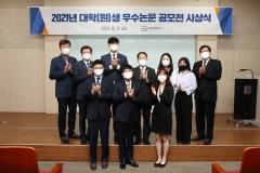 예보, '대학생 우수논문 공모전' 시상식 개최