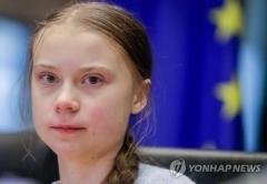 오늘 노벨 평화상 발표···'단골후보' 툰베리·WHO 등 거론