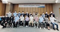 DGB대구은행, '디지털 IT R&D 센터' 발표회 개최