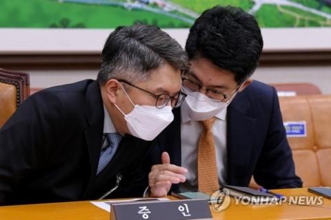 공정위, '콜 몰아주기' 카카오모빌리티 본사 현장조사