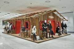 현대백화점, 더현대 서울에 '프라다 샬레' 팝업스토어 연다