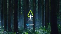 SM C&C, 유한킴벌리 '우리강산 푸르게 푸르게' 신규 캠페인 광고 온에어