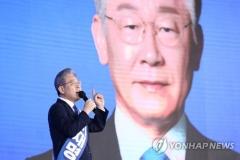 """이재명 """"강력한 부동산 대개혁으로 불로소득 공화국 오명 없앨 것"""""""