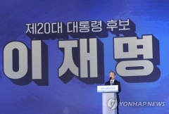 """이재명 """"국민 채찍 겸허히 받아들일 것···'원팀' 협력 문제 없어"""""""