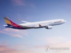 아시아나항공 18년 만에 국내선 비즈니스클래스 부활···내달부터 운영