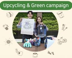 GS리테일, '그린 세이브 캠페인' 진행···ESG경영 박차