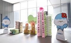 DGB대구은행, 창립54주년 맞아 지역사회에 '사랑의 쌀' 전달