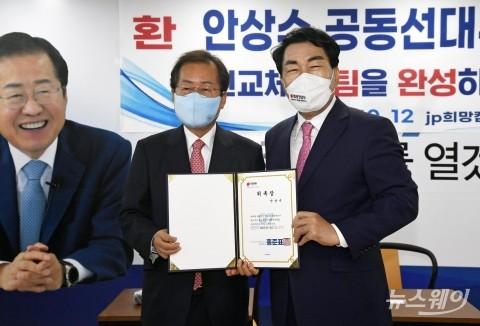 홍준표 공동선대위원장 안상수