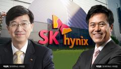 SK하이닉스 '박성욱 ·박정호' 투톱 체제 고수할까?···재계 관심 UP