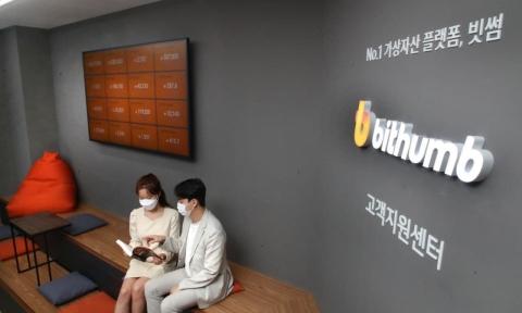 '코인 발행'도 금융위 등록해야···'가상자산기본법' 제정안 발의