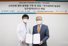 아산나눔재단, 서울아산병원 연구중심병원과 업무협약 체결