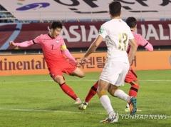 '손흥민 골' 한국, 이란 원정서 1-1 무승부