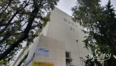 이촌 한강맨션 재건축 현장설명회에 삼성물산·GS건설 등 6개사 참석