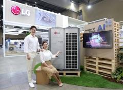 LG전자, '2021 에너지대전'서 공간맞춤형 에어컨 전시