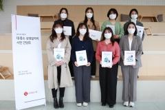 롯데홈쇼핑, '상생일자리' 6기 진행···여성 일자리 창출 지원