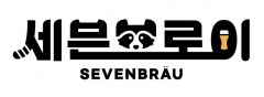 세븐브로이, 미래에셋·키움증권 주관사 선정···내년 IPO