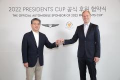 """제네시스, '프레지던츠 컵' 공식 후원···""""세계 선수들과 함께 성장할 것"""""""