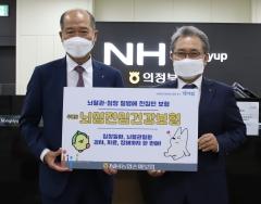 NH손보, 고령자·유병자 가입 가능한 '뇌심전심건강보험' 출시