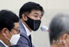 """[2021 국감]김병욱 의원 """"CFD 반대매매 급증···3년만에 60배"""""""