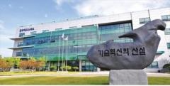 광주TP, 40억 원 대학펀드 결성 주도...지역 대학 창업기업 키운다
