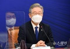 """이재명, '정직 2개월' 윤석열에 """"국민에 사과하고 후보직 사퇴해야 """""""