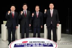 국민의힘, 오늘 1대1 '맞수토론'···윤석열 '정신머리' 발언 공방 예상