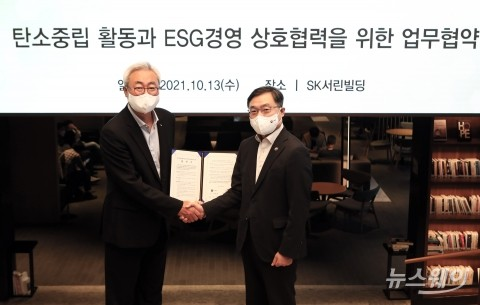 SK, 산림청과 손잡고 '탄소중립' 상호협력
