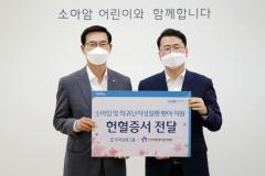 우리금융, 한국백혈병어린이재단에 헌혈증 500매 기부