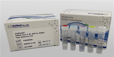 """솔젠트, PCR 기반 코로나19 신속진단키트 개발···""""검사시간 단축"""""""