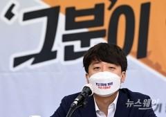 """이준석, '종로 출마' 가능성 시사···""""여당에 고민거리 줄 것"""""""