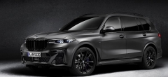 10月온라인한정판'BMW X7 M50i프로즌블랙'출시···1억2420만원