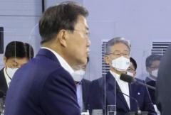 """문 대통령 """"'초광역협력'을 국가균형발전 정책으로"""""""
