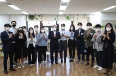 """고승범 """"청년 자산 형성 위해 맞춤형 금융상품 늘려야"""""""