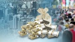 국고채 금리 일제히 하락···3년물 연 1.813%