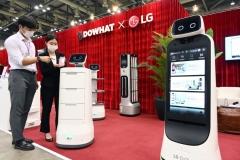 LG전자, '2021 호텔쇼' 참가···'클로이봇' 시리즈 전시