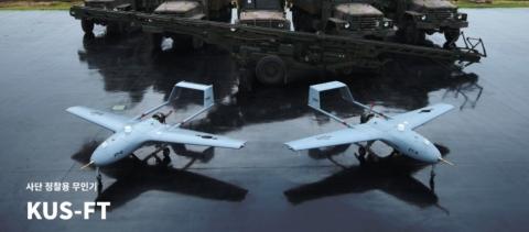 대한항공 사단급 무인항공기, 올해 산업기술성과로 선정