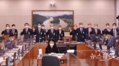 [NW포토]국정감사 증인 선서하는 '농협'