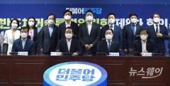 [NW포토]더불어민주당 반도체기술특별위원회 제8차 회의