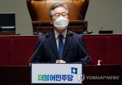 """이재명 """"尹, 동문서답 말고 대출비리 수사제외 이유 밝혀야"""""""