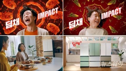 위니아딤채, 김장철 앞두고 신형 딤채 광고 선보여