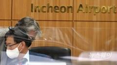 대한항공-아시아나 '조건부 승인' 가능성에 업계 긴장