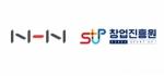NHN, '인공지능 챔피언십 2021'에 클라우드 인프라 제공