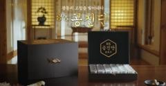 """광동제약 """"광동 공진단은 식약처 허가 원료만 사용"""""""