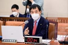 """[2021 국감]이주열 내달 기준금리 인상 시사···""""금리 올려도 큰 어려움 없다""""(종합)"""