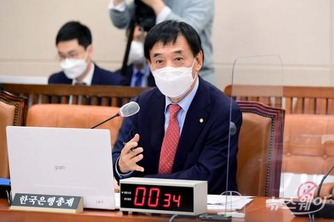 국회 기재위 한국은행 국정감사
