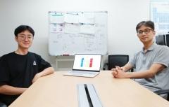 DGIST 이호춘 연구팀, 폐열 활용한 하이브리드 열전지 개발